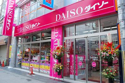 ダイソーで買える♡100円なのにとっても素敵な食器7選